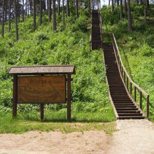 Аукштайтийский национальный парк